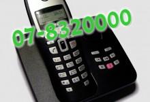 新西兰座机服务商自动识别电话07-8320000