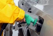 7月1日起新西兰汽油每升加税金3c