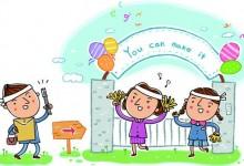 新西兰2016年中小学学期及假期