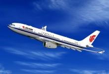 国航北京奥克兰直飞航线航班信息