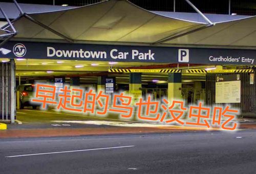 akl-council-parkings