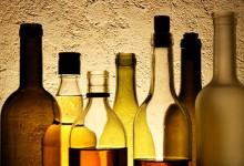 新西兰酒精销售许可证Alcohol Licence