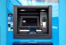 新西兰自动提款机入卡口上被动手脚的可能性