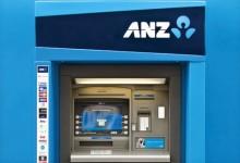 澳新银行ANZ提款机支持银联卡取纽币现金