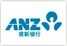 新西兰澳新银行ANZ