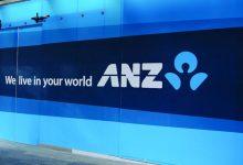 澳新银行 ANZ 今年净利润下跌8%