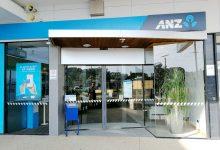 新西兰澳新银行 ANZ