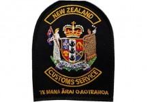 如何成为新西兰海关工作人员?