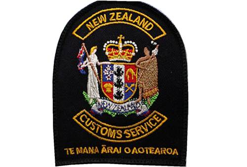 apply-nz-customs-job
