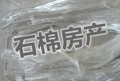 asbestos-properties