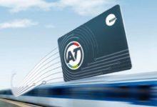 奥克兰公交通勤一族的福音,ATHOP月卡限时优惠