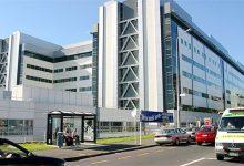 奥克兰医院 Auckland Hospital