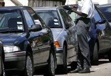 奥克兰乱停车的罚款标准