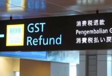 澳大利亚游客离境退税办法Tourist Refund Scheme