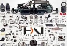 汽车主要部件名词中英文对照