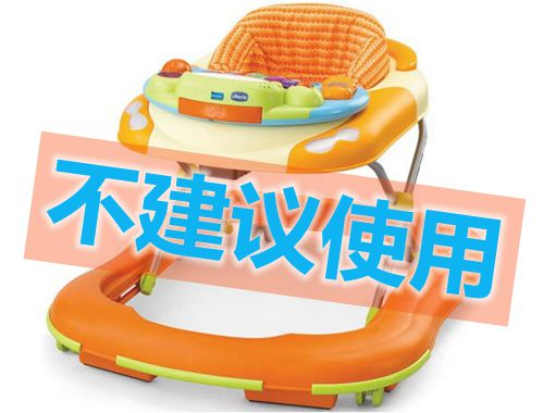 babies-dont-need-baby-walkers