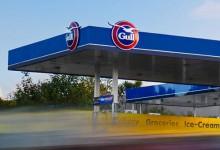 海鸥加油站的汽油柴油好不好?