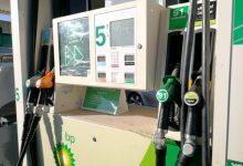 新西兰车用汽油每升中包含的税收有多少?