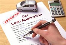 新西兰车辆贷款查询短信3463