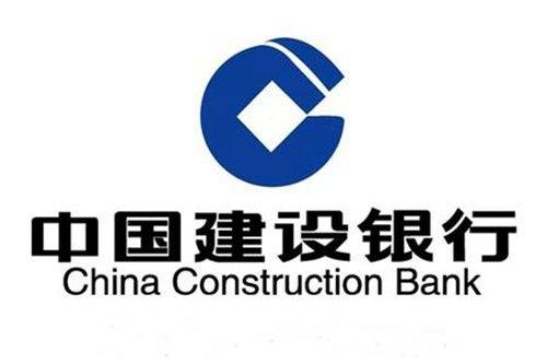 中国建设银行新西兰联系方式