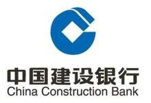 中国建设银行获得新西兰本地银行牌照