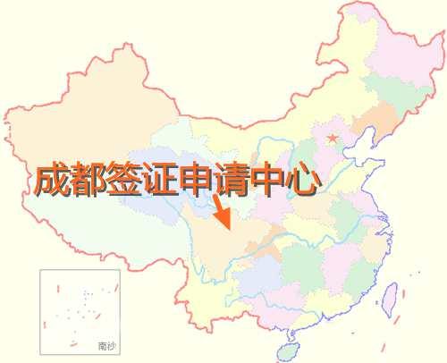 chengdu-vac