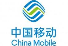 中国移动手机在新西兰的数据漫游费率3MB/3元人民币