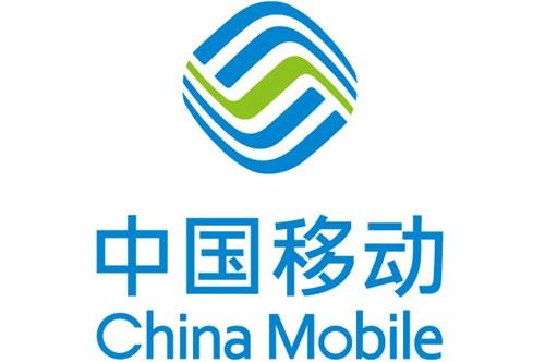 china-mobile-new-zealand-data-roaming-3rmb-3mb