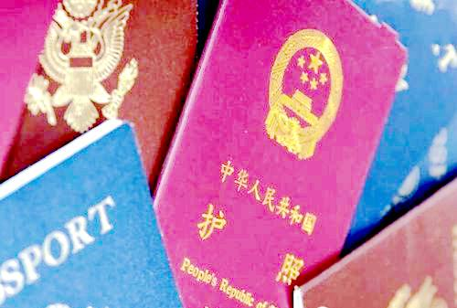 china-passport-online-application