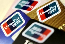 中国银联卡境外提现小常识