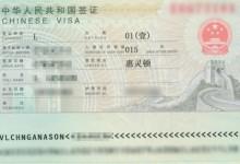新西兰护照持有人申请中国大陆签证