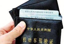 实习期内的中国驾照可以转换新西兰驾照吗?