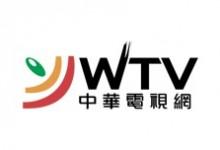 新西兰中华电视网WTV