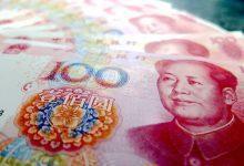中美贸易战升级,昨日人民币汇率大跌400点