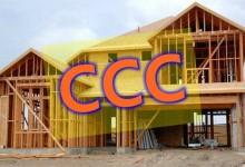 新西兰房屋建筑合格证书CCC