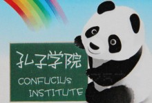 新西兰孔子学院Confucius Institute