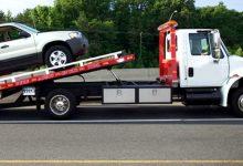 在奥克兰发现车子被拖走了应该联系谁?