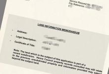 新西兰土地信息备忘录报告LIM Report