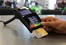 新西兰部分中小商家对信用卡收取附加费用是合理的吗?
