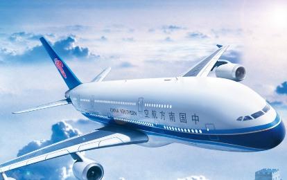 csair-auckland-flight