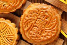 中秋节将至,请勿携带肉类月饼入境新西兰