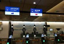 新西兰正式向中国护照持有者开放电子通关系统