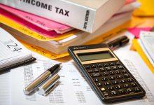 新西兰雇员养老金税 ESCT