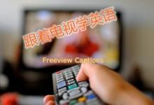 新西兰电视节目的字幕Freeview Captions