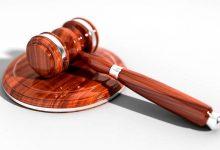 新西兰法院系统的四个级别