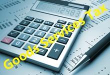 新西兰商品服务消费税GST知识