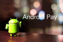 Android Pay在澳大利亚上线