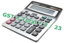 小公式计算总价中包含的商品和服务税GST