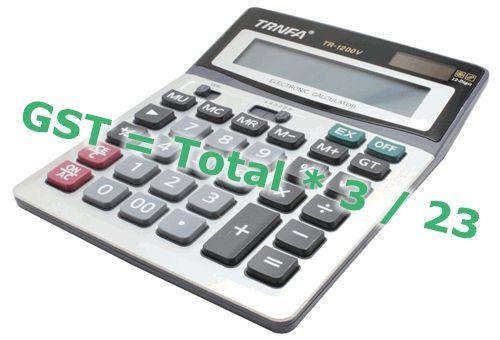 gst-calculate-formula