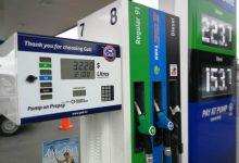 新西兰汽车协会:一升油半升税的背后是政府的税收错误